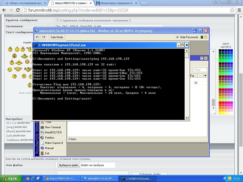 varwwwsetionhttp filesmediacms page media26871 wrnhu8j.jpg 1024x768 q85 subsampling 2