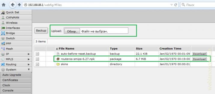 varwwwsetionhttp filesmediacms page media18606.png 715x315 q85 subsampling 2