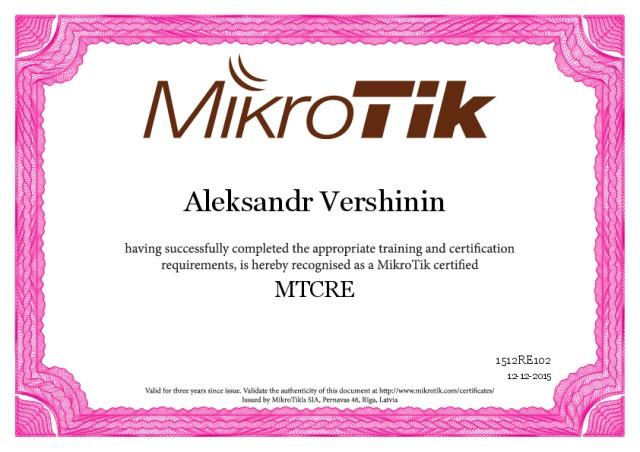 Mikrotik Routeros руководство пользователя - фото 4