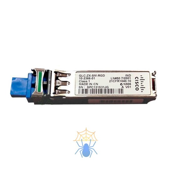 SFP модуль Cisco GLC-ZX-SM-RGD= фото