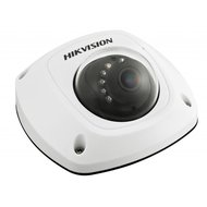 IP-видеокамера Hikvision DS-2CD2542FWD-IWS 4-4 мм