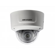 IP-видеокамера Hikvision DS-2CD2743G0-IZS